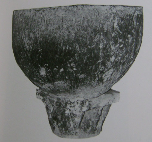 Pila bautismal de Lagunaseca.